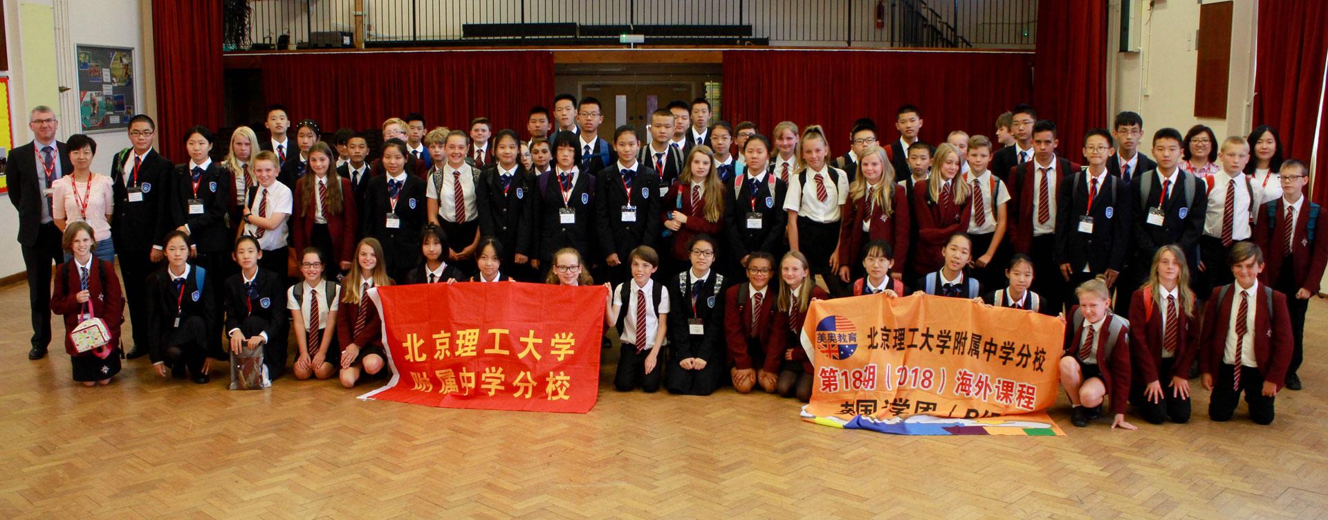 Chinese Students visit Arnewood
